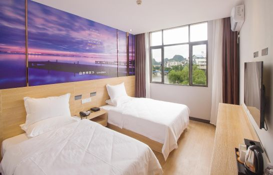 Double room (standard) Yeste Hotel Guilin Xiangshan Park