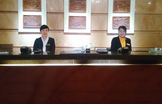 Reception Binjiang International Hotel