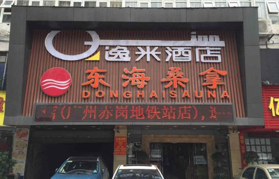 Picture Yimi Hotel Chigang Branch