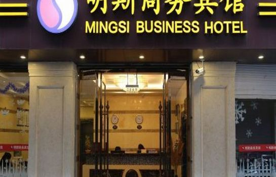 Foto Chongqing Mingsi Business Hotel Mainland Chinese Citizens Only