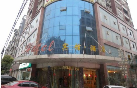 Foto Chongqing Binan Business Hotel Mainland Chinese Citizens Only