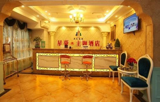 Hall Xinghaohong Hotel Chain Chongqing Ronghui Branch Mainland Chinese Citizens Only