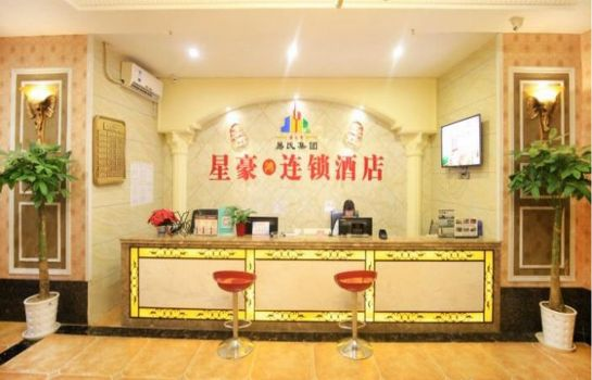 Reception Xinghaohong Hotel Chain Chongqing Linjiangmen Branch Mainland Chinese Citizens Only