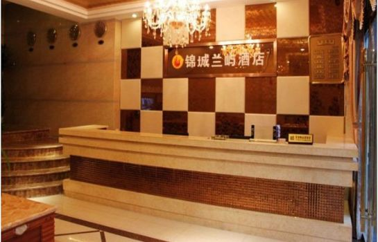 Recepción Jincheng Lanyu Business Hotel Mainland Chinese Citizens Only