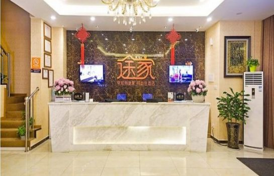 Recepción Tujia Sweetome Vacation Rentals New Exhibition Center Branch