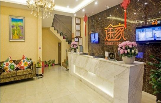 Vestíbulo del hotel Tujia Sweetome Vacation Rentals New Exhibition Center Branch