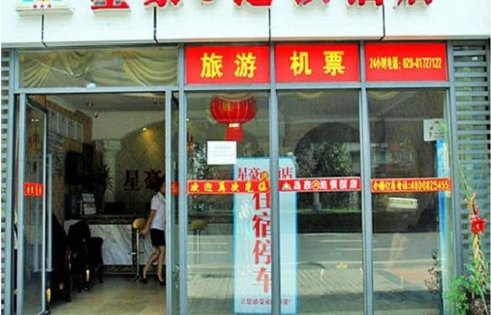Imagen Xinghaohong Hote Chain Chengdu Jiaoda Branch Mainland Chinese Citizens Only