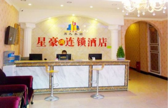 Vista interior Xinghaohong Hote Chain Chengdu Jiaoda Branch Mainland Chinese Citizens Only