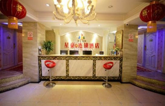 Reception Xinghaohong Hote Chain Chengdu Chuanda Branch Mainland Chinese Citizens Only