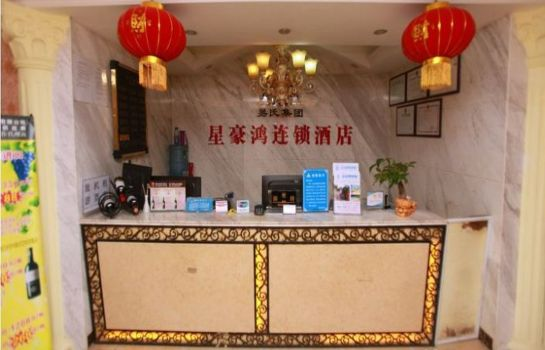 Recepción Xinghaohong Hotel Chain Chengdu Chunxi Road Branch Mainland Chinese Citizens Only