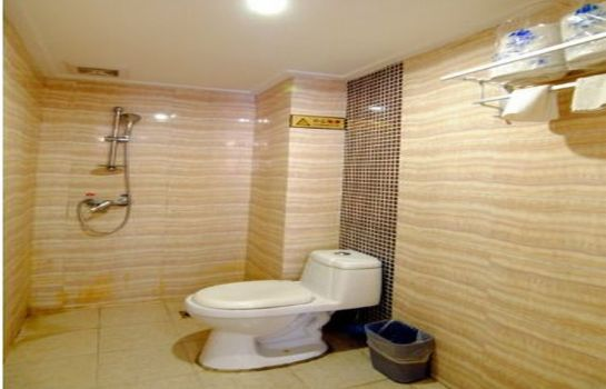 Bagno in camera Xinghaohong Hotel Chain Chongqing Ronghui Branch Mainland Chinese Citizens Only