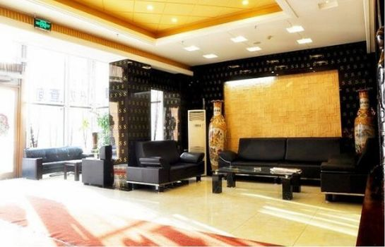 Hall Shiji Fenghua Hotel Domestic only