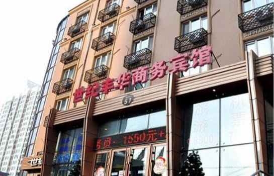 Foto Shiji Fenghua Hotel Domestic only