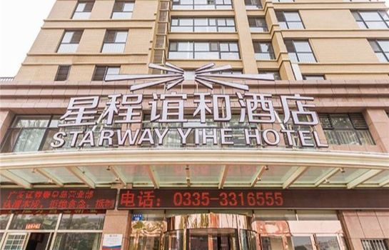 Picture Starway Hotel Heping Avenue