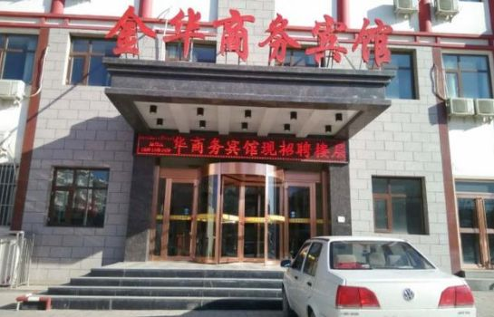 Zdjęcie Guyuan Jinhua Business Hotel Mainland Chinese Citizens Only