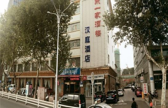 Imagen Hanting Hotel North Square,Railway Station
