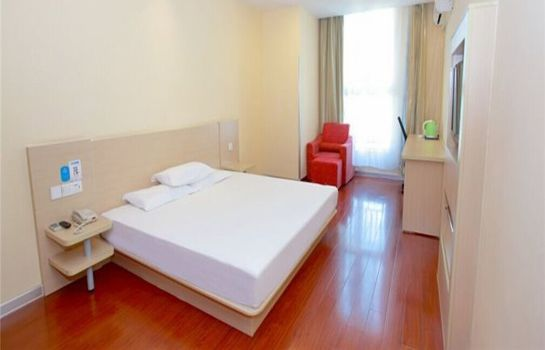 Habitación doble (confort) Hanting Hotel Dagang butterfly City Square