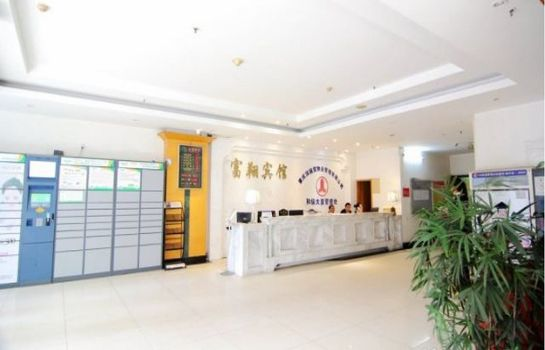 Reception Fuxiang Hotel  Guanyinyan Branch Mainland Chinese Citizens Only