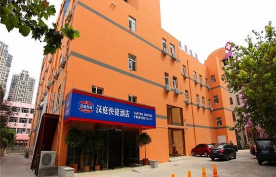 Bild Hanting Hotel Xiangjiang Road(Domestic Only)