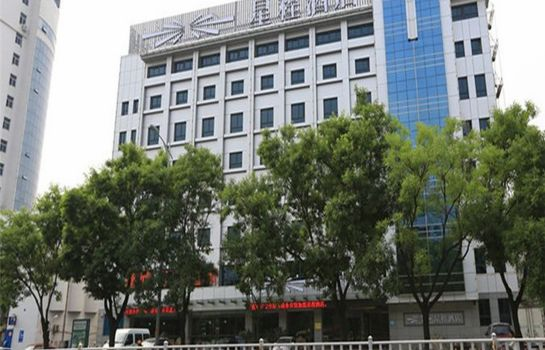 Picture Starway Hotel Taishan Dai Temple(Domestic Only)