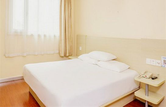 Single room (standard) Hanting Hotel Hankou Railway Station