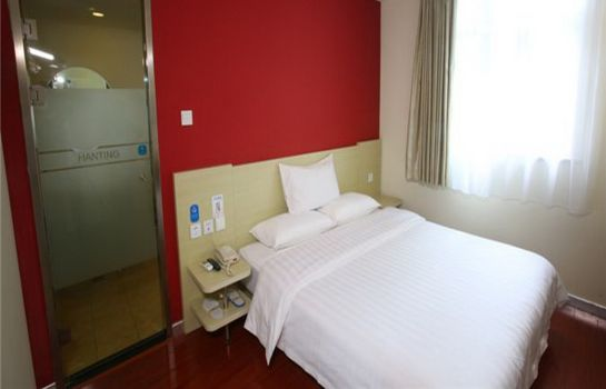 Vista interior Hanting Hotel Jinniu Wanda(Domestic Only)