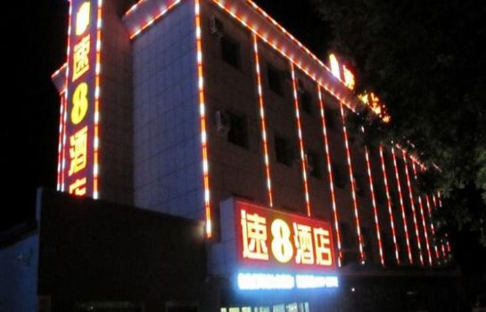 Zdjęcie Super 8 Hotel Fangte Branch Mainland Chinese Citizens Only