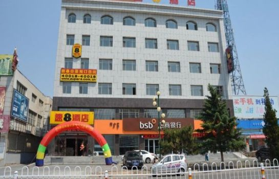Zdjęcie Super 8 Hotel Tongliao Gan Qi Ka Branch Mainland Chinese Citizens Only