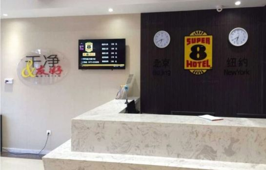 Recepcja Super 8 Hotel Tongliao Gan Qi Ka Branch Mainland Chinese Citizens Only