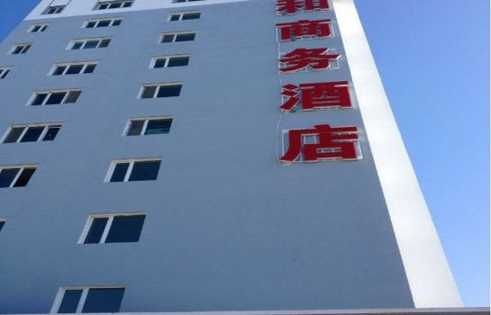 Imagen Beitun Renhe Business Hotel Mainland Chinese Citizens Only