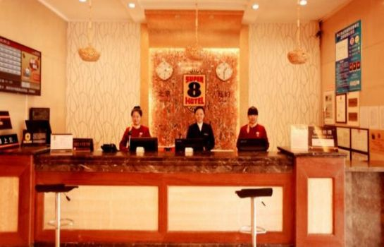 Recepcja Super8 Hotel Tongliao Mingren Branch Mainland Chinese Citizens Only