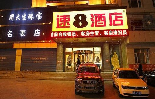 Zdjęcie Super8 Hotel Tongliao Mingren Branch Mainland Chinese Citizens Only