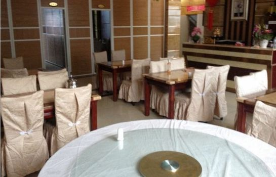 Restaurante Beitun Renhe Business Hotel Mainland Chinese Citizens Only