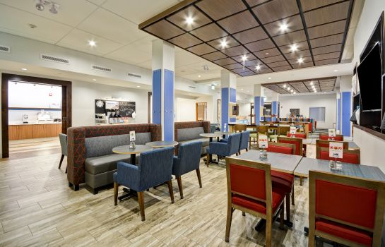 Restaurant Holiday Inn Express EVANSVILLE