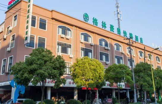 Picture GreenTree Inn Songhong Road Express (Domestic only)