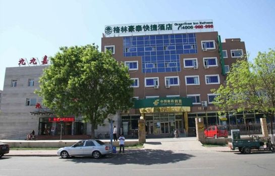 Picture GreenTree Inn South Shiyuan Street (Domestic only)