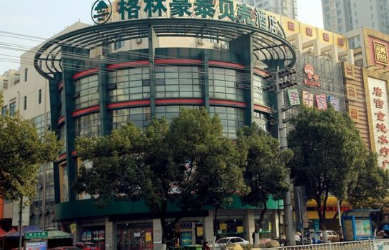 Zdjęcie GreenTree Inn MeiShan Road XinDuHui Shell Hotel (Domestic only)