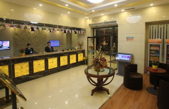 Reception GreenTree Inn North Zuanshi Road Yanchang Shell Hotel (Domestic only)