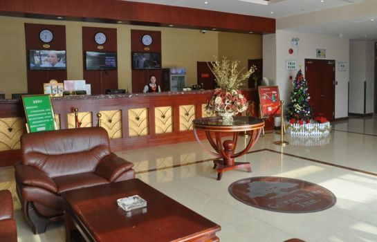 Reception GreenTree Inn Songjiang Steel City (Domestic only)