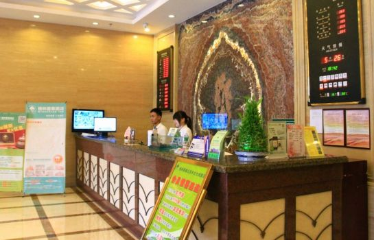Reception GreenTree Inn Huanleshuimofang (Domestic only)