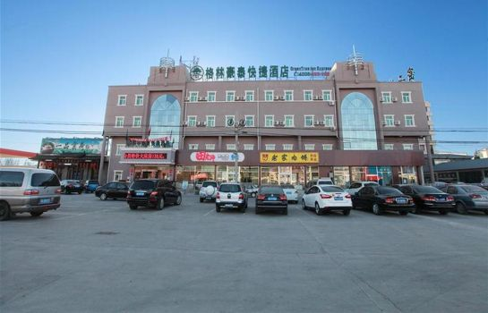 Imagen GreenTree Inn Changcheng Huandao (Domestic only)