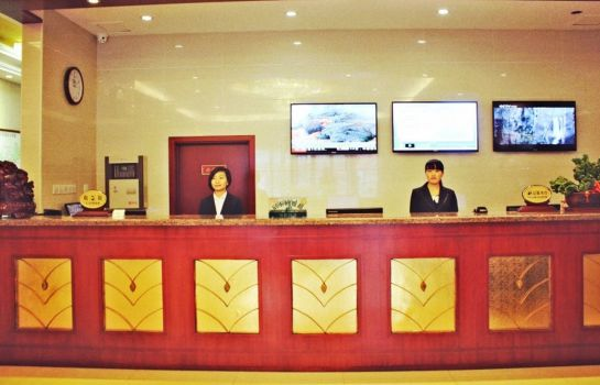 Reception GreenTree Inn XiZhiHe Dimension (Domestic only)
