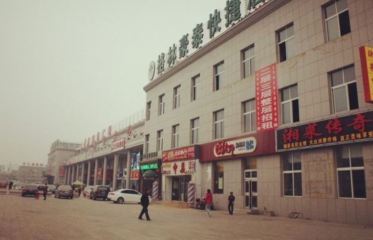 Picture GreenTree Inn XiZhiHe Dimension (Domestic only)