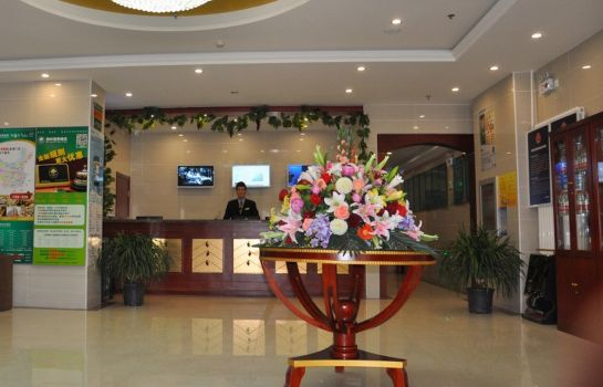 Reception GreenTree Inn Jiazhou Shuijun (Domestic only)