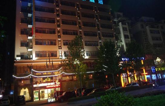 Zdjęcie GreenTree Inn Sanqingshan Avenue (Domestic only)