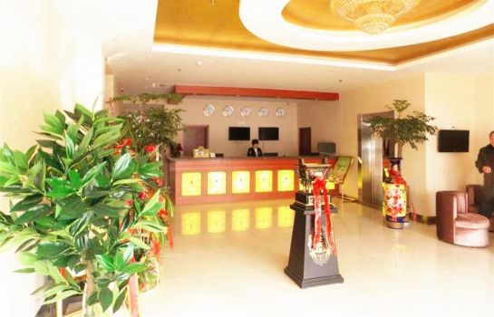 Hol hotelowy GreenTree Inn Tianqiao Road (Domestic only)