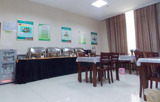 Restauracja GreenTree Inn Tianqiao Road (Domestic only)