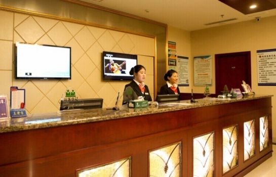 Reception GreenTree Inn Zhisheng Hotspring(Domestic only)