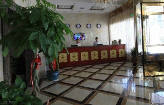 Recepción GreenTree Inn Suichang Longgu (Domestic only)