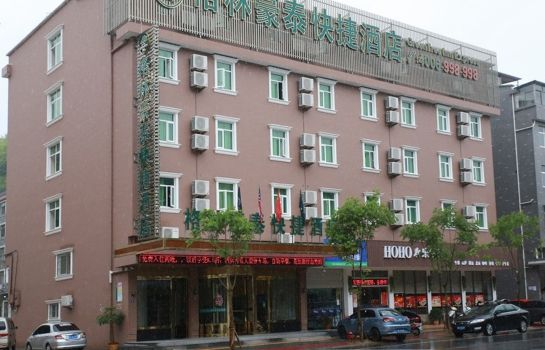 Imagen GreenTree Inn Suichang Longgu (Domestic only)